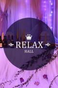 Банкетный зал Шоу холл Релакс. Каталог Фото банкетных залов.