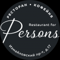 "Ресторан ""Персоны"". Каталог банкетных залов."